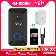 EKEN Smart беспроводной Wifi видео дверной звонок Домофон звонок Дверной звонок камера Инфракрасный пульт дистанционного записи домашний контроль безопасности
