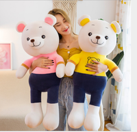 WYZHY Creative new teddy bear doll plush toy panda doll with sleeping pillow Christmas Valentine's Day gift 90cm