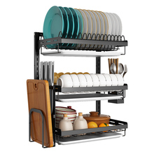 Dish rack drain wall mount kitchen rack free punching household hanging wall put bowl plate dish storage rack