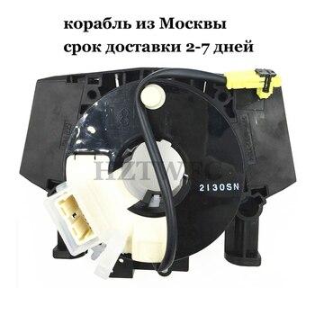 Бесплатная доставка Новинка для TEANA J31 LAFESTA MARCH MURANO B55679U00A B5567-9U00A