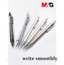 цена на TUNACOCO M&G set of 0.7/0.5mm mechanical pencil refill for free metal drafting pencil child gift school office supplie bb1710192