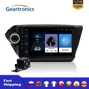 Car MP5 Player For KIA RIO K3 K4 Rio 2010-2018 2Din Android 8.1 Car Radio Multimedia Player Bluetooth WIFI GPS Navigatio image