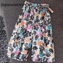 ZIWWSHAOYU Women Summer Floral Print Pleated Wide Leg