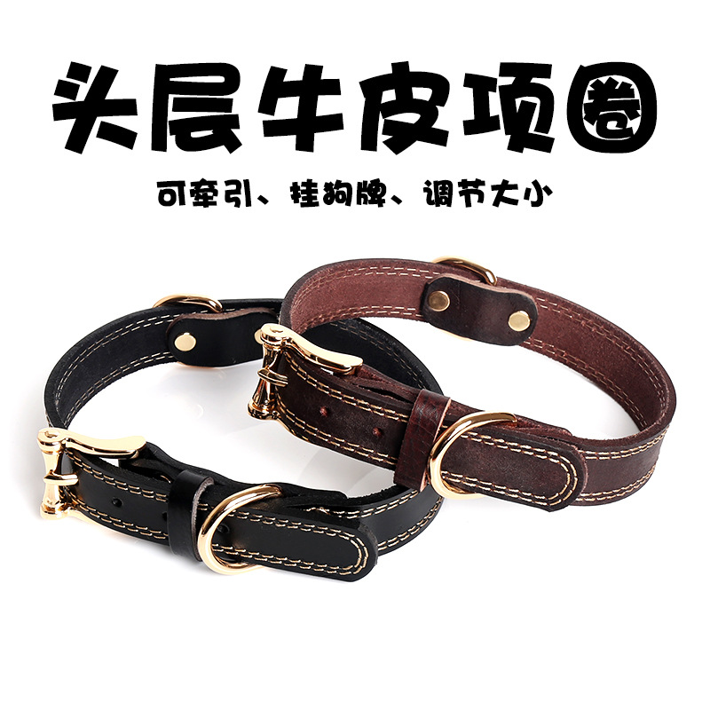 First Layer Genuine Leather Dog Bully Medium Large Dog Cowhide Collar Neck Ring La Universal Horse Dog Collar Dog Headgear