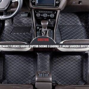 Автомобильные коврики для Renault Fluence Kadjar Captur Scenic 3 Лагуна 3 Logan Sandero Duster Megane, автомобильные аксессуары, коврик для багажника на заказ