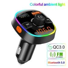 Colorful Bluetooth player 5.0 Fm Transmitter Car Kit MP3 Modulator Charger QC3.0 Double USB With LED Lattice screen fm zender