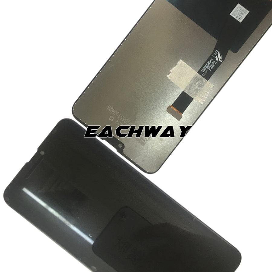 Zenfone Max Plus(M2) / Shot ZB634KL LCD