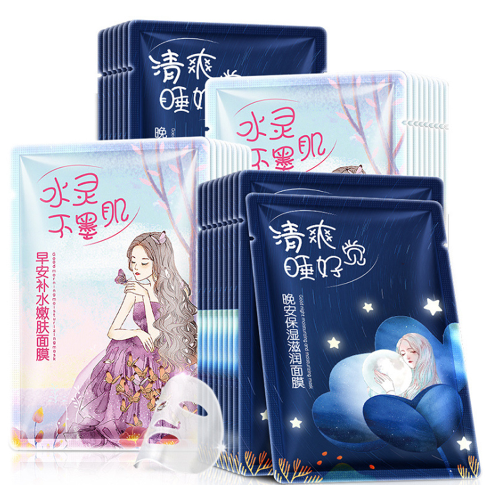 Plant Essence Face Mask Moisturizing Firming Facial Mask Oil-control Anti-Acne Hydrating Sheet Mask For Face