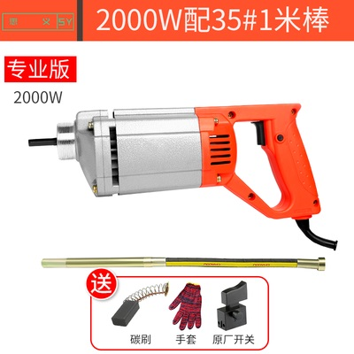 4M Spear In Held 220V 1 Vibrator Concrete Vibrator Vibrating Hand Portable Concrete Vibrator Industrial Plug