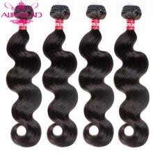 Aliballad extensiones de pelo ondulado brasileño, cabello ondulado, 4 unidades/lote, Remy, Color Natural, tejido de cabello humano 100%