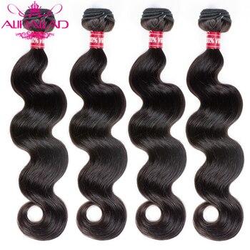 Aliballad extensiones de pelo ondulado brasileño cabello ondulado 4 unids/lote extensiones de cabello Remy Color Natural 100% tejido de cabello humano