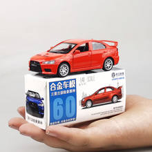 1:41 Scale Alloy Diecast Metal Car Model For MITSUBISHI LANCER Collection Pull Back Toys