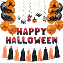 Twins Party Halloween Kid Decor Pumpkin Balloon Skull Ghost Shape Hanging Swirl Decorations