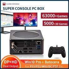 Super konsola Mini PC Box gra wideo konsola wbudowana 63000 + Emulator gier na konsole PS3/PS2/WII/WIIU/PSP/N64/DC gra Retro