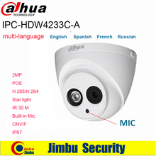 Сетевой видеорегистратор Dahua 2MP IP Камера multi язык IPC HDW4233C A звезда PoE H.265 H.264 Встроенный микрофон IR30m Сеть CCTV Камера onvif IP67