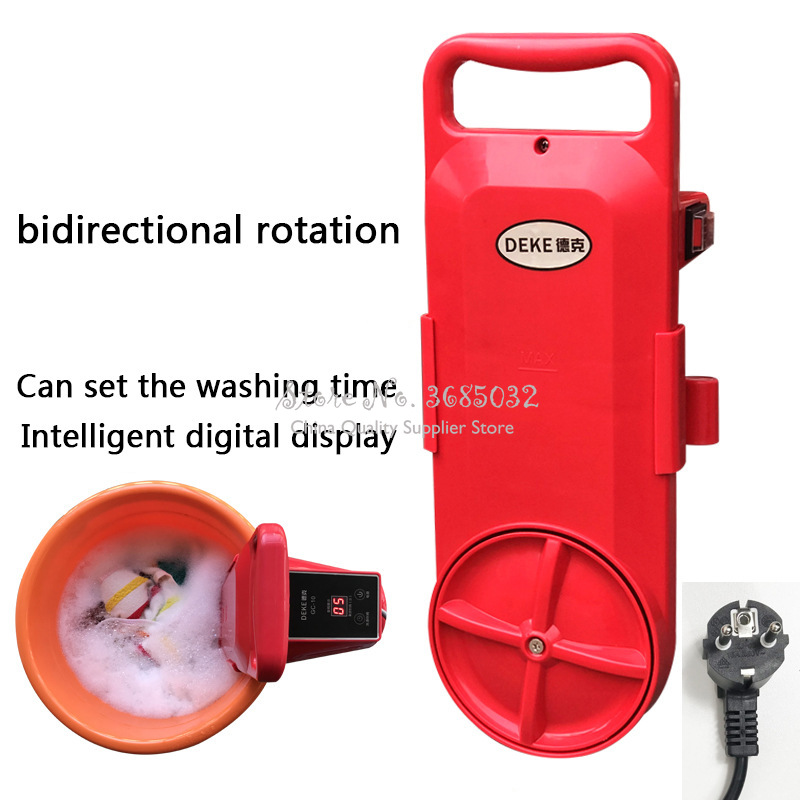 220V Portable Mini Washing Machine Wall Hanging Bucket Clothes Washer 5min Fast Power Wash Bidirectional/Unidirectional Rotate