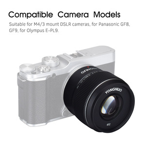 Image 5 - YONGNUO YN42.5mm F1.7M Large Aperture AF MF Lens Standard Prime Lens for Olympus E M5 Mark II III E PL9 PEN F