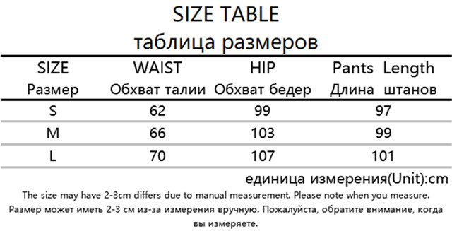 P1752W0D虚拟速卖通尺码表