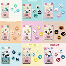 Cat paw thumb grips case for nintendo switch cap controller joystick cover for nintendo switch lite joycon buttons accessories