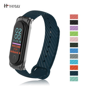 Image 1 - Yayuu Silicone fibre de carbone Bracelet de montre pour Xiaomi Mi bande 5 4 Bracelet intelligent pour Mi bande 4 3 Bracelet Bracelet