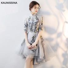 KAUNISSINA, роскошные коктейльные платья с вышивкой, высокий воротник, половина рукава, цветочное коктейльное платье, длина до колен, официальное платье, вечерние платья