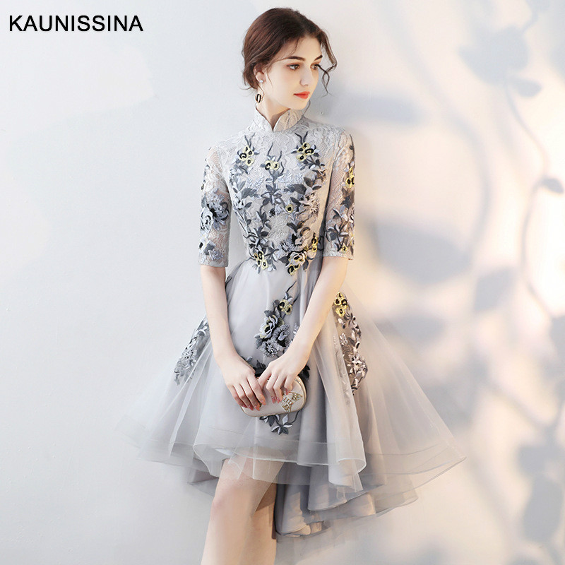 KAUNISSINA Luxury Embroidery Cocktail Dresses High Collar Half Sleeve Floral Cocktail Dress Knee-Length Formal Dress Party Gown