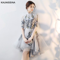 KAUNISSINA Luxury Embroidery Cocktail Dresses High Collar Half Sleeve Floral Cocktail Dress Knee Length Formal Dress Party Gown