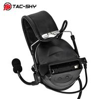 outdoor sports TAC-SKY COMTAC II silicone earmuffs version outdoor hunting sports military noise reduction pickup tactical headset BK (1)