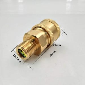 Image 5 - HNYRI לחץ מכונת כביסה אקדח מתאם עם G 1/4 שחרור מהיר זכר להתחבר ראוי למכונה לאנס K2 K3 k4 K5 K6 K7 נקי
