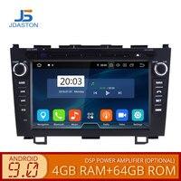 JDASTON Android 9.0 Car DVD Player For HONDA CRV CR V CR V GPS Navigation 2 Din Car Radio WIFI Multimedia Stereo Auto Stereo SWC