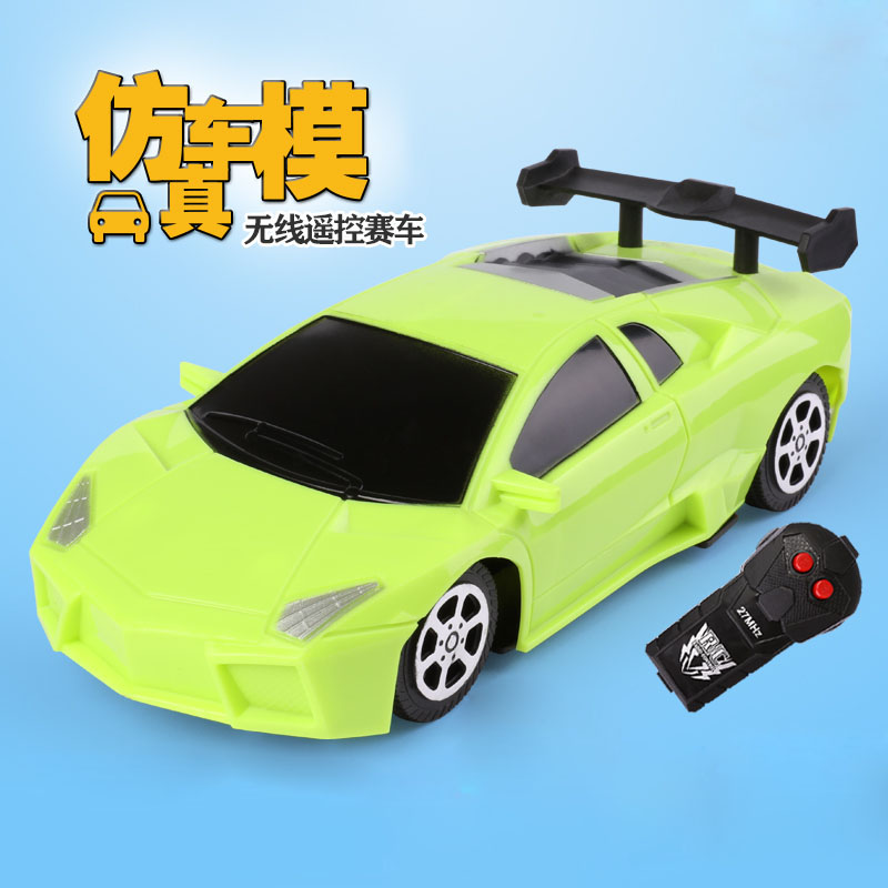 1:24 Electric 2 Channel RC Cars Collection Remote Control Toys Radio Controlled Cars Toys For Boys Gift