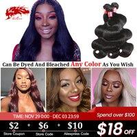 Ali Queen Hair 9A Brazilian Virgin Hair Body Wave Bundles Natural Black Color 100% Human Hair Weaving 6 to 28 Free Shipping