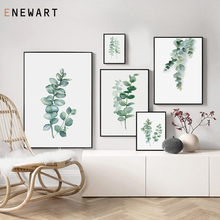 Watercolor Plant Green Leaves Canvas Painting Eucalyptus Wall Art Modern Print Poster Picture Living Room Decorative Home Decor