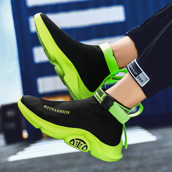 Damyuan stivali da uomo moda uomo Casual calzini traspiranti scarpe Sneakers con fondo spesso per uomo scarpe sportive da uomo leggere morbide 1