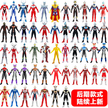 2020 New 13cm Soft Glue Ultraman Monster NOA Model Action Figure Ultraman Zero Reiga LEGEND SAGA Tiga Taiga Children's Toys Gift altman soft glue ultraman monster superman toy king gogira action figure collection model children s doll movement joint movable
