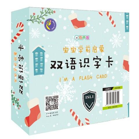 ingles chines cartao de alfabetizacao bilingue aprendizagem