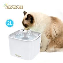 лучшая цена 2L Auto Pets Feeder for Cats Dogs Water Dispenser Electric Water Water Pump with Filters 12V Electric Pump Aquarium Fish Tank