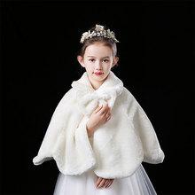 Winter Flower Girl Dresss Faux Fur Cape Cloak Coat Wedding Party Princess Shawls and Wraps For Girls Bolero Cape Kids Jacket