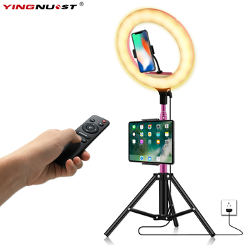 13inch LED Ring Light With Tablet Phone Holder & 2M Tripod Photography Kit Makeup Selfie Photo Live Stream Lighting For iPad