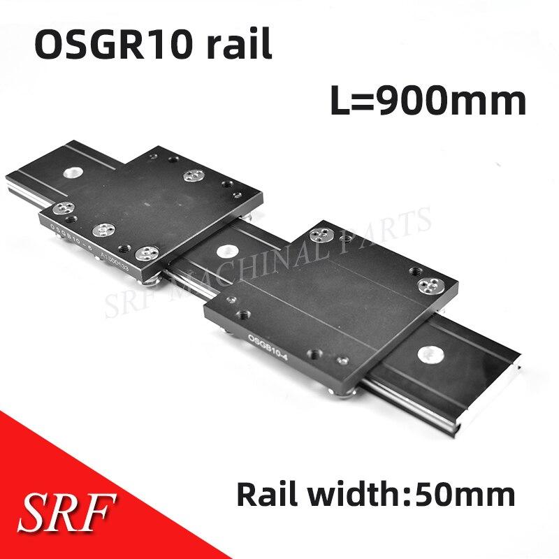 Rail de guidage linéaire à rouleaux en aluminium de largeur 50mm OSGR10 L = 900mm avec Double arbre-bloc de rail linéaire pour pièces de CNC