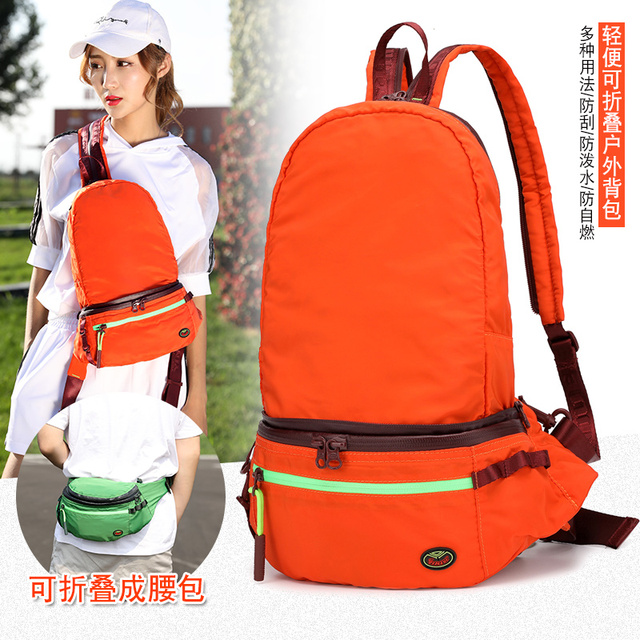 Yinjue waist bag Backpack Casual Sport multi-function travel Ultra light nylon outdoor men women's Single shoulder Chest pack