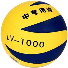 Voleibol ao ar livre jogo para crianças equipamentos de treinamento fitness voleibol uniforme masculino voleibol mujer match qualidade bd50vb