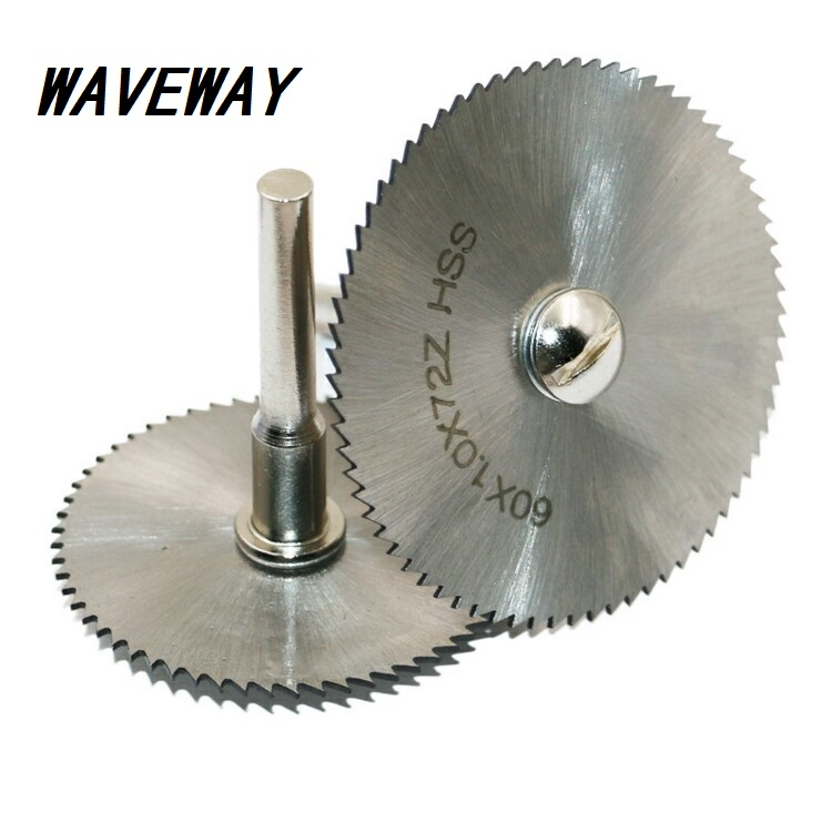 25/32/50/60mm HSS Circular Saw Blade Rotary Tool For  Metal Cutter Power Tool Set Wood Cutting Discs Drill Mandrel Cutoff