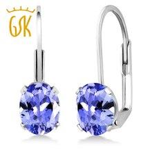 GemStoneKing 1,50 карат Овальный натуральный голубой танзанит GemstoneLeverback серьги 925 пробы серебро хорошее ювелирное изделие для женщин