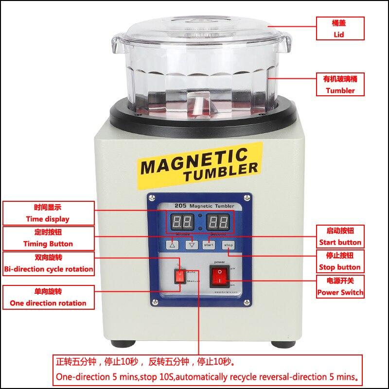 205磁力抛光机(描述)2
