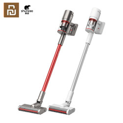 YOUPIN Shunzao Z11/ Z11 Pro Handheld Cordless Vacuum Cleaner 26000Pa 150AW Suction Hair Cutting Vacuum Cleaner