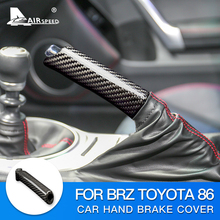 AIRSPEED คาร์บอนไฟเบอร์รถเปลี่ยน Handbrake Grip เบรคมือจับภายในสำหรับ Subaru BRZ Toyota 86 อุปกรณ์เสริม