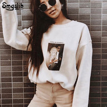 2019 new fashion o-neck pullover knitted Drop-shoulder oversized casual beige sweatshirts  streetwear character pullovers