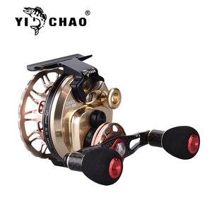 Image 2 - YICHAO דיג סליל חזק ויציב מהיר פירוק אלומיניום סגסוגת החלקה הלם קליטה נטו משקל 210g דיג סליל