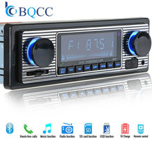 Auto MP3 Lettore Modulatore FM Bluetooth Display LCD Musica Vintage Audio USB Stereo Radio Aux Funzione Mani Libere AUX(China)